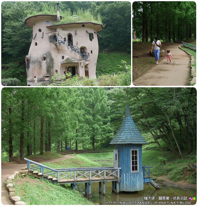 嚕嚕咪森林主題公園