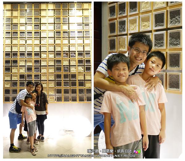 中興穀堡稻米博物館