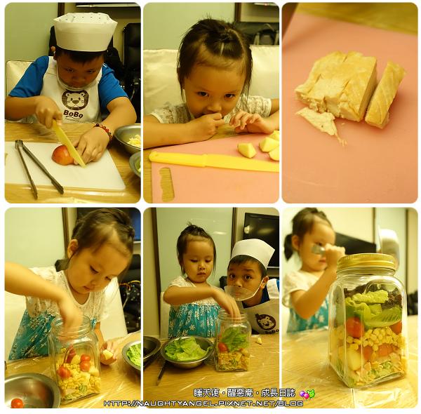 親子廚房F6