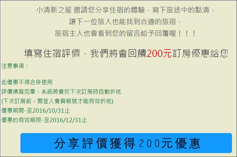 小清新009