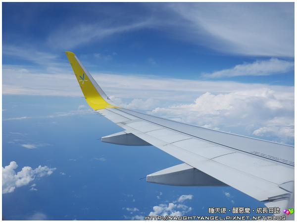 香草航空 Vanilla Air