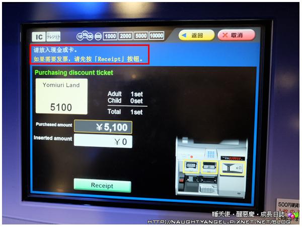 DSCF0379_副本.jpg