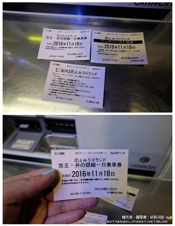 DSCF0394_副本.jpg