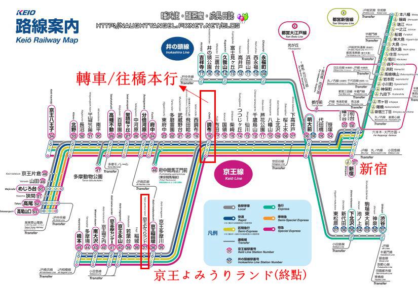 keio-map_副本.jpg