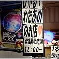 DSCF0811_副本.jpg