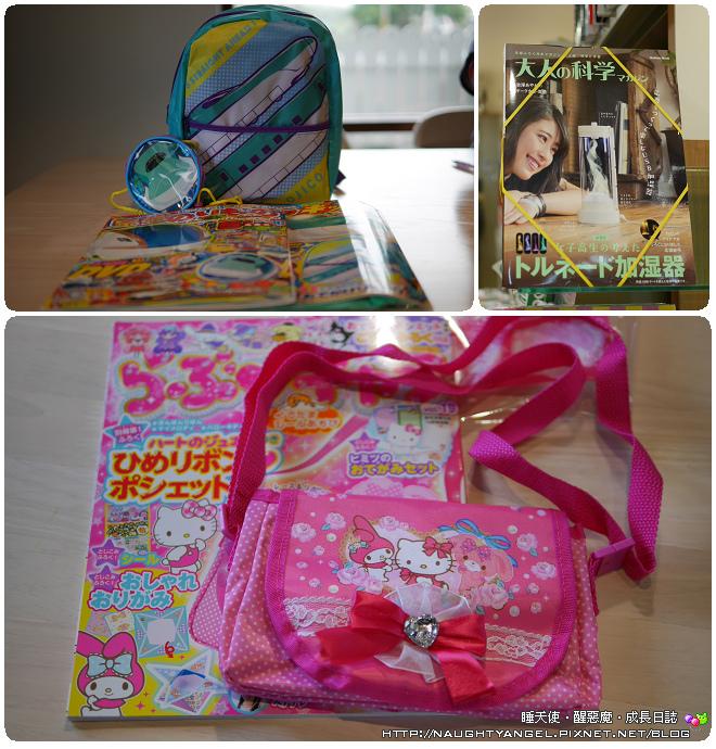 日本幼教雜誌