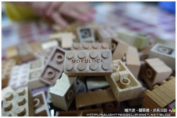 MOKULOCK_F3