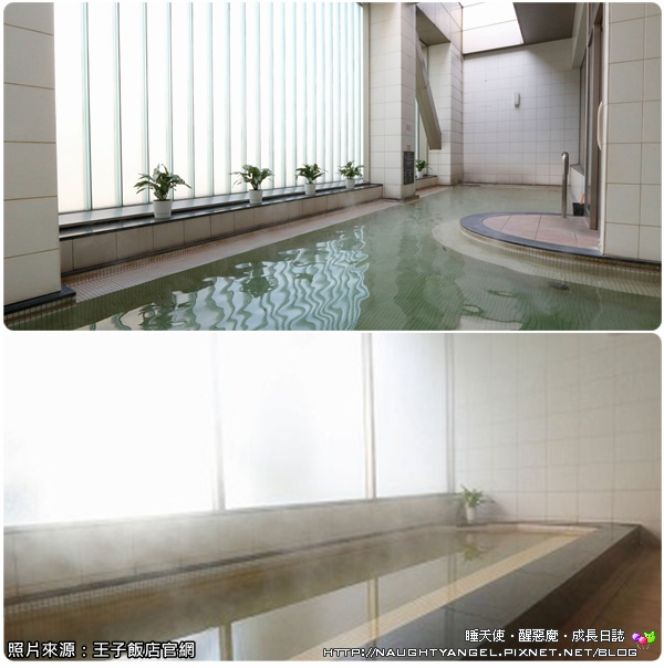 onsen-sapporo-prince-hotel__副本