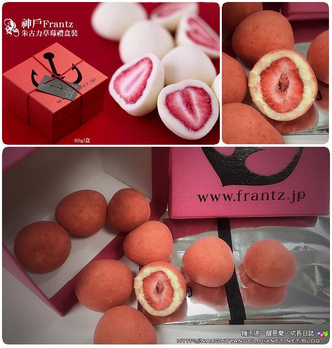 神戶草莓松露白色巧克力