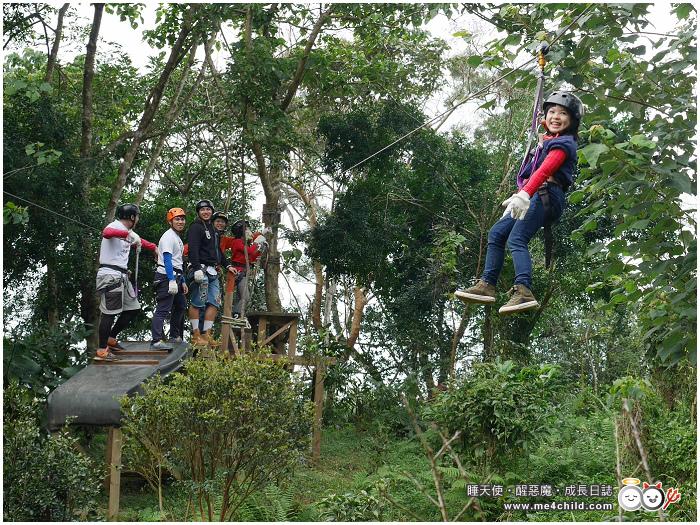 野猴子戶外體驗學校