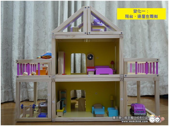 娃娃屋F10