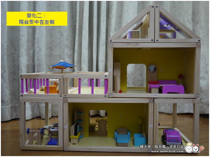 娃娃屋F11