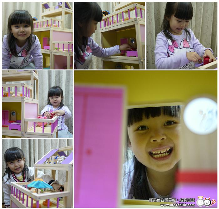 娃娃屋F13