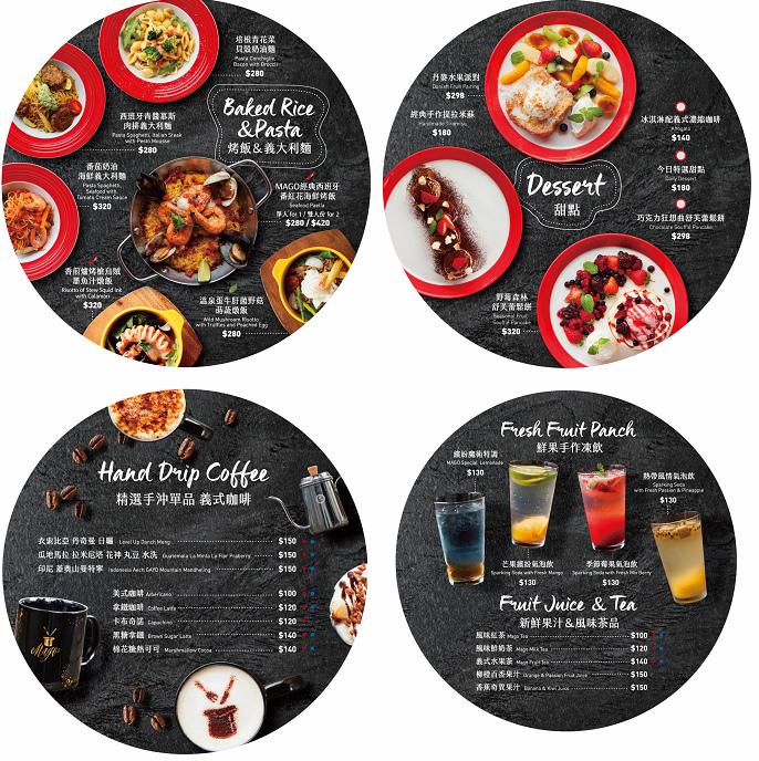 MAGO_menu2