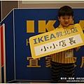 20170331_ikea16.jpg