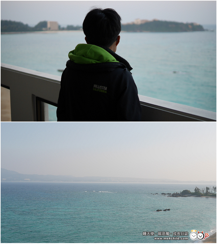 Okinawa Kouki Beach
