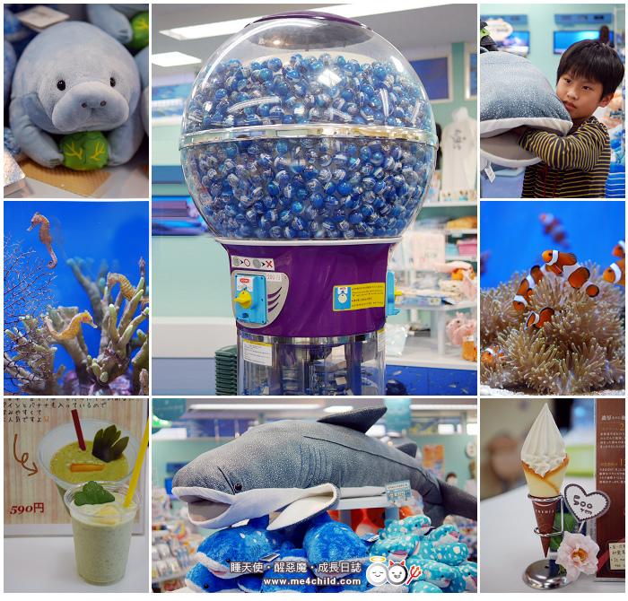 沖繩美麗海水族館直營店 Umichurara