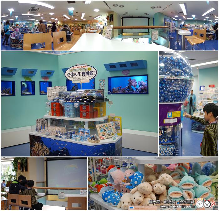 沖繩美麗海水族館直營概念店