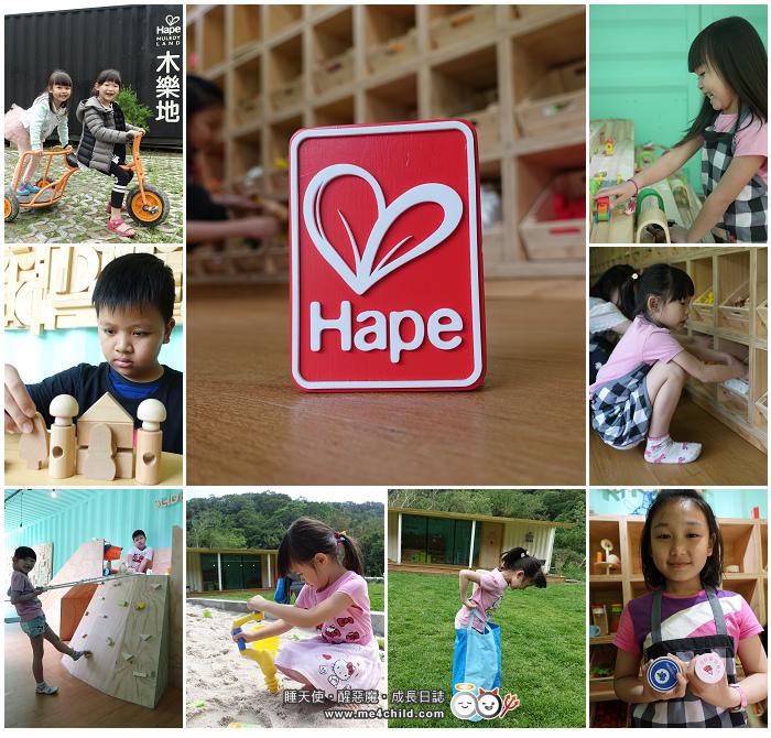 HAPE_FM