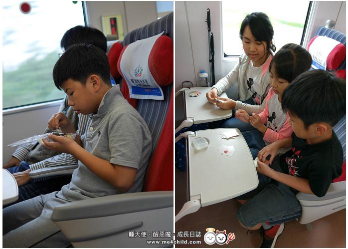 台鐵往台南