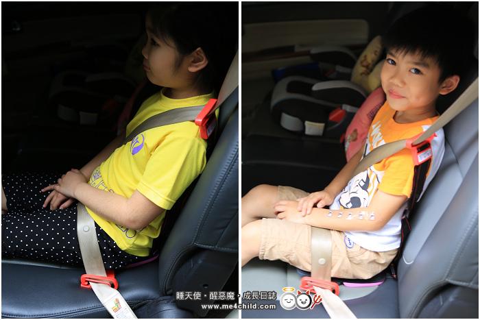 mifold 兒童汽車安全椅