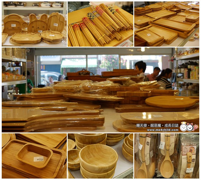 僑俐 木製餐具