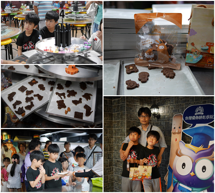 台灣優格魔法餅乾學院