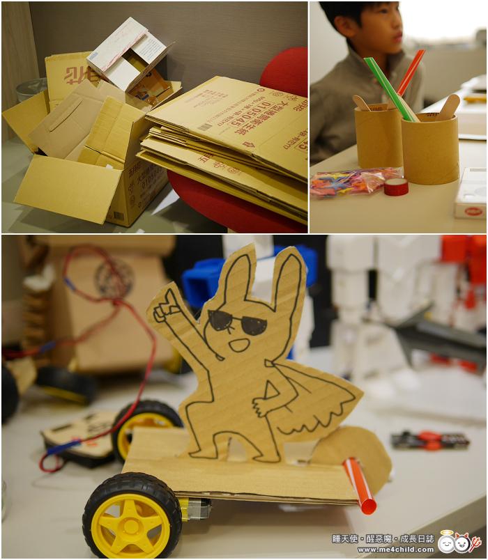科學玩具自造王