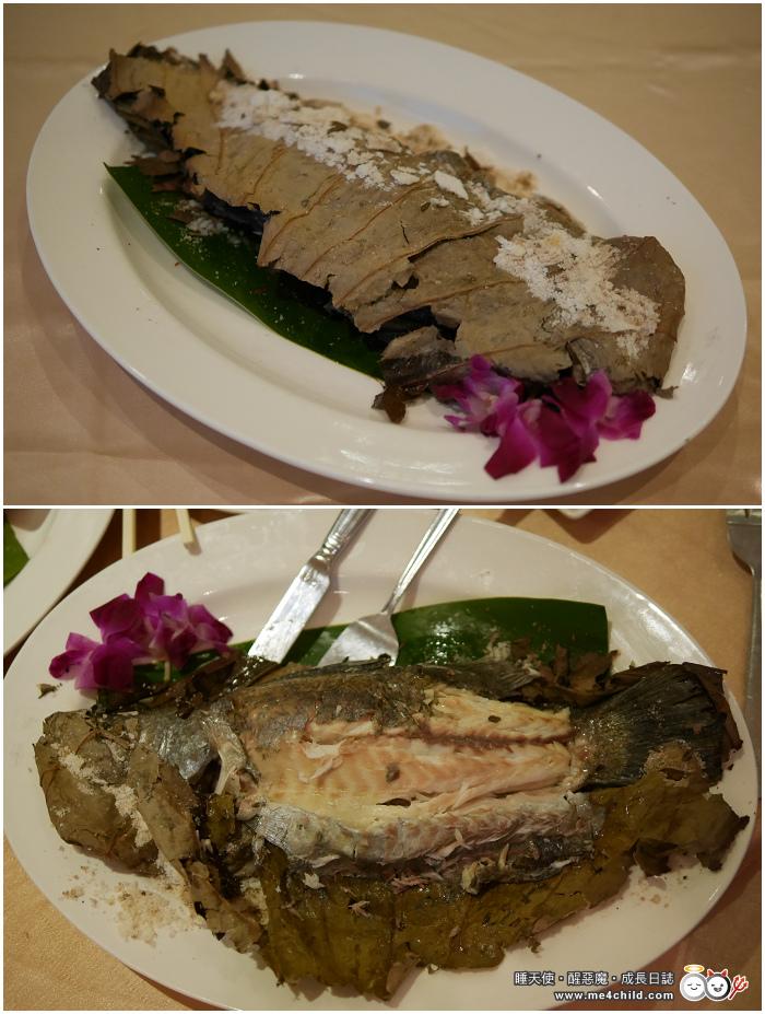 古法烤鮮魚