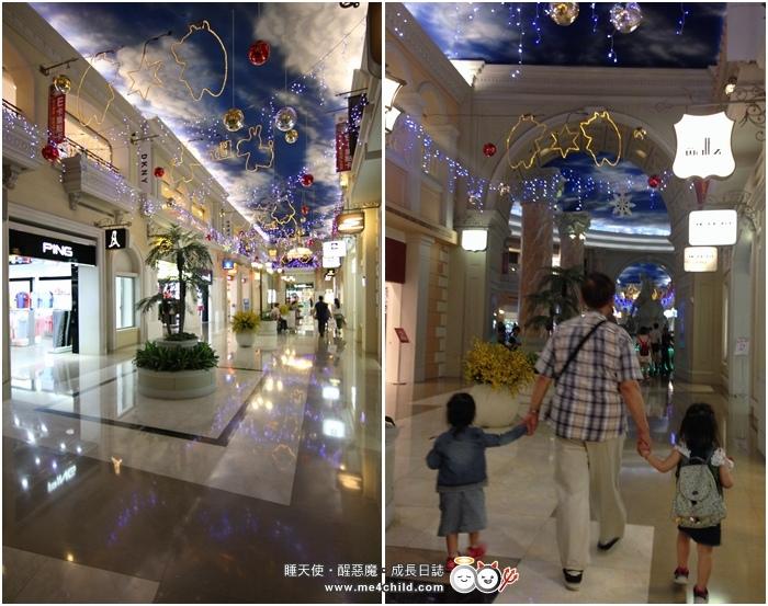 義大購物中心