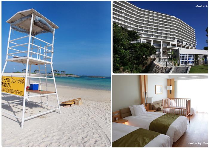 Hotel Orion Motobu Resort