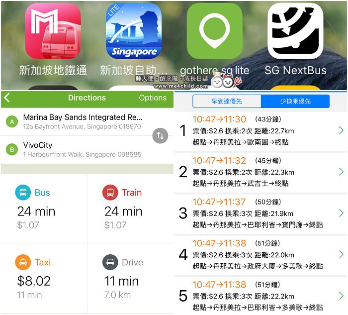 singapore app