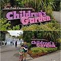 2017ChildrenGarden_01.jpg