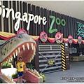 2017SingaporeZoo_01.jpg