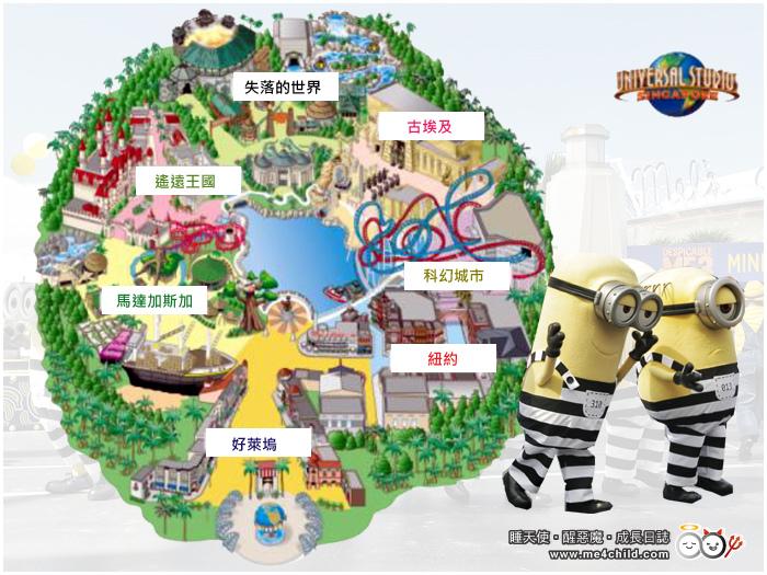新加坡環球影城地圖