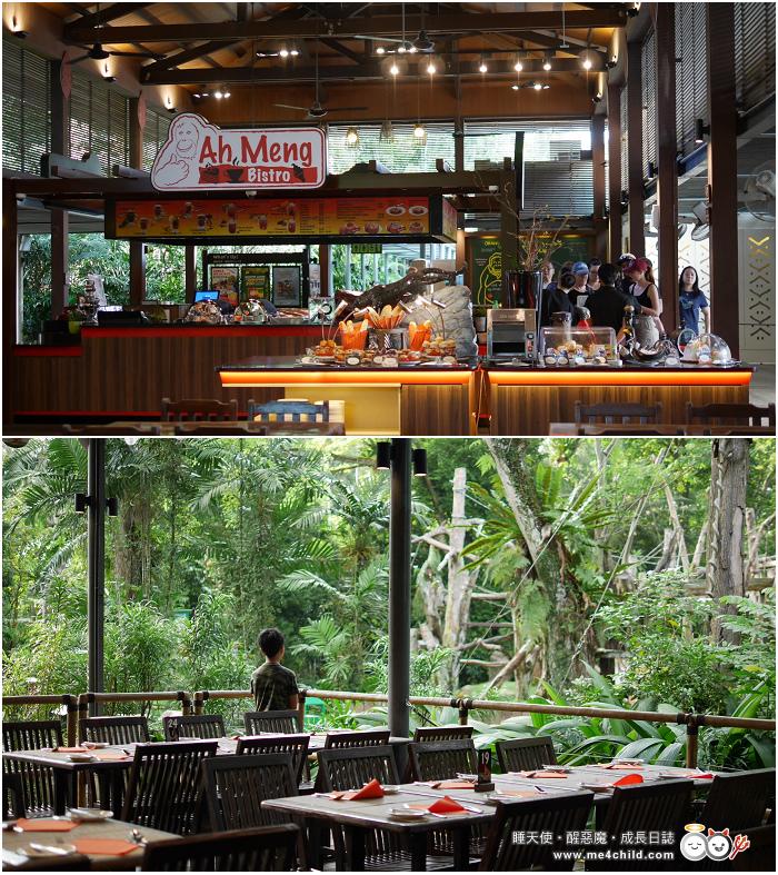 新加坡動物園