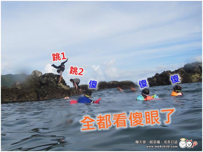 漁人海邊01