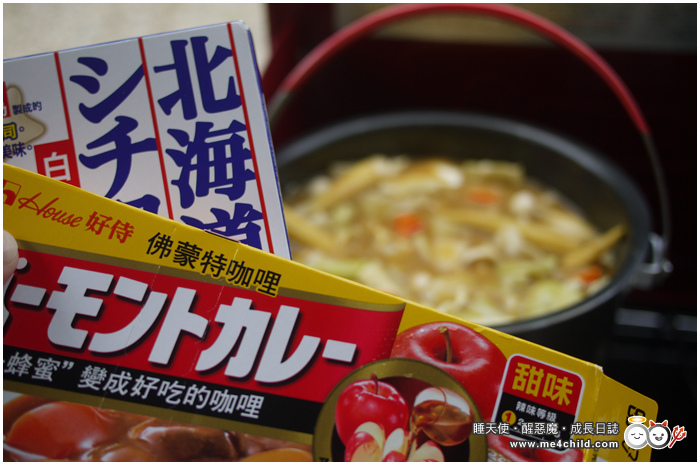 北海道白醬13