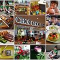 chopchopdiner_00