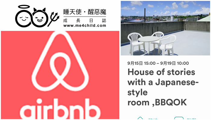 airbnb00