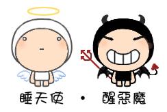 彩色天使與惡魔.jpg