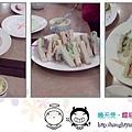 料理達人3.jpg