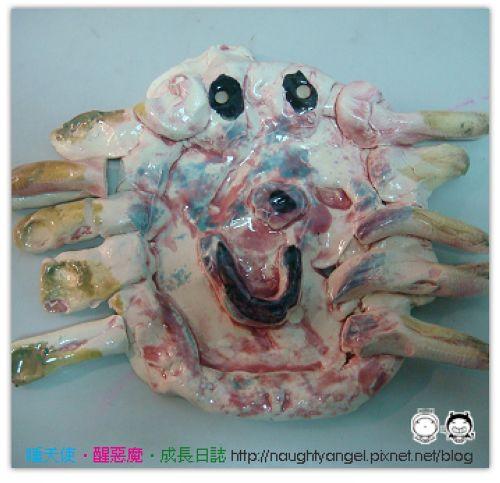 13螃蟹.jpg