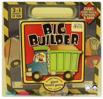 builder-00.jpg