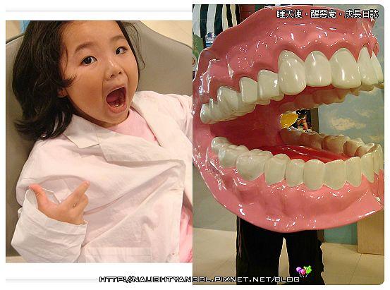 刷牙.jpg