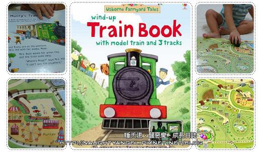 train book.jpg
