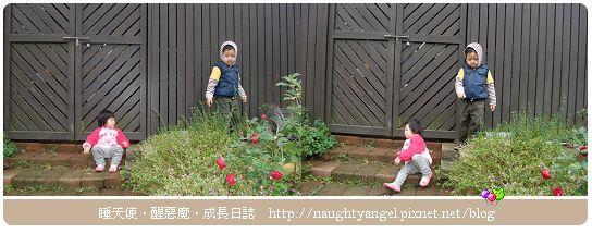 勝興車站2.jpg