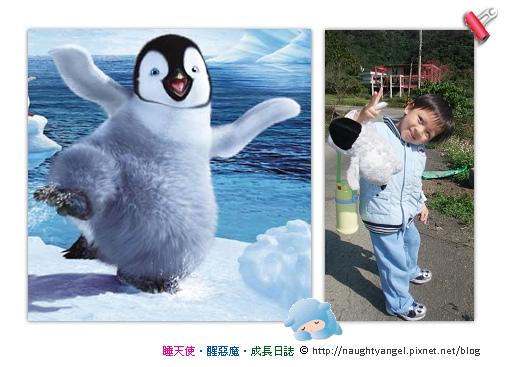 企鵝-F5.jpg