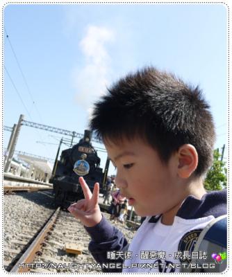 2011舊山線鐵道-01.jpg