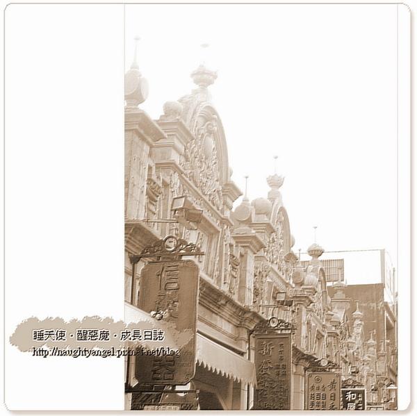 大溪老街-封面.jpg